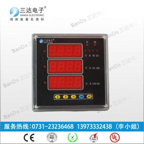三达电子 自产自销PDM-803DP多功能网络电力仪表