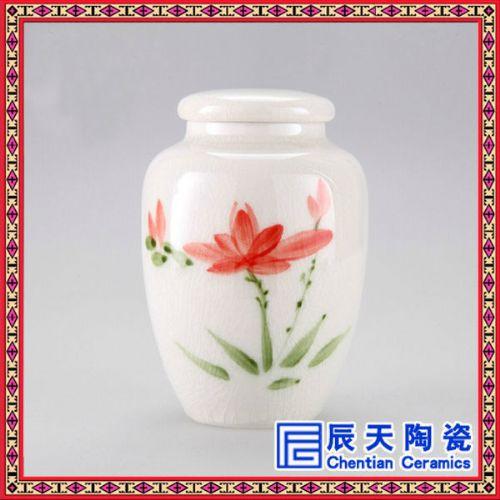 陶瓷茶叶罐子 装食物陶瓷罐子