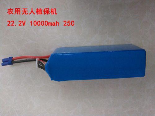 农用喷药施肥植保机机电池无人架线机大容量高倍率聚合物电池组