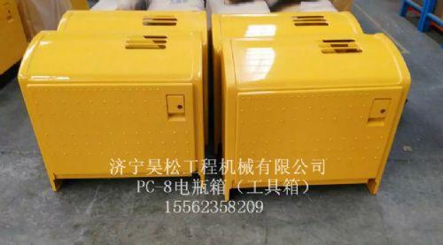 长期供应小松PC200-8挖掘机工具箱电瓶箱