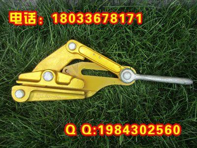 电力用光缆卡线器 锻造型卡线器、绝缘导线卡线器低价出售