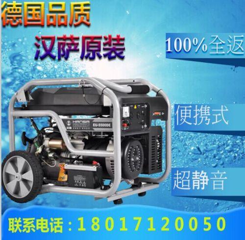 6KW小型家用汽油发电机价格