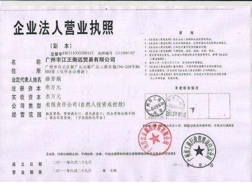 专业办理产地证