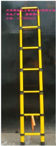 苏州登高作业的绝缘梯子招标标准的绝缘体