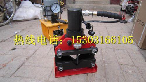 塔材钢材切断专用液压角钢切断机
