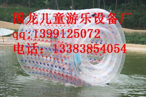 供应浙江水上充气滚筒