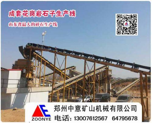 安徽滁州日产3000方石灰石水泥破碎机多少钱一台,毫州青石破石机