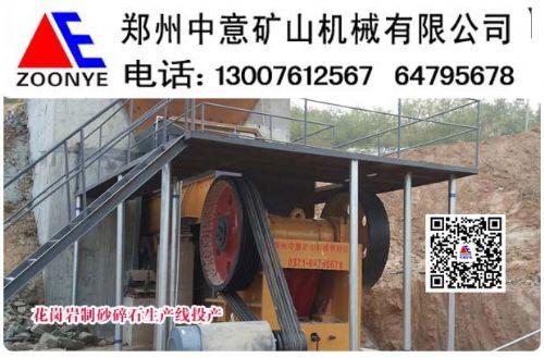 江西南昌鹅卵石沙石粉碎机出厂价格,九江每小时50个立方砂石