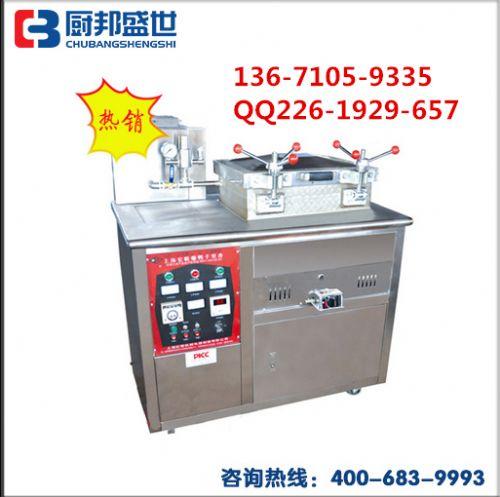 做醉仙鸭的机器|香酥鸭炸鸭炉|北京高压炸鸭子设备|电气两用爆烤鸭