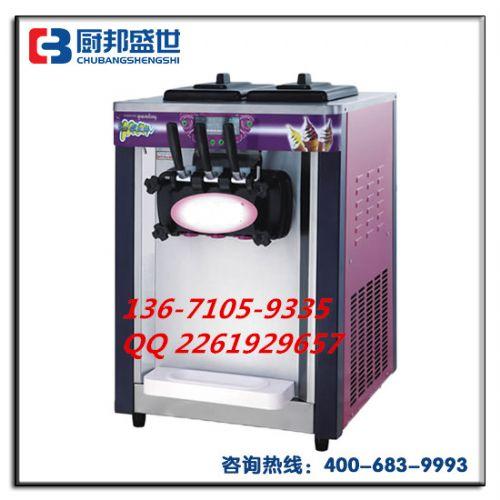 做冰激凌的机器|商用硬质冰激凌机|三头多彩冰激凌机|多色彩虹冰激