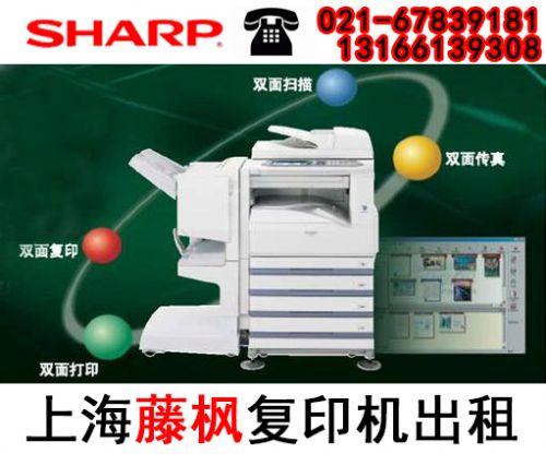 上海复印机出租,0月租,超低价
