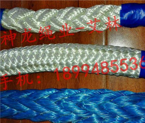 丙纶八股绳/尼龙十二股编织绳