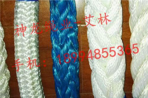 尼龙绳.化纤绳/编织绳