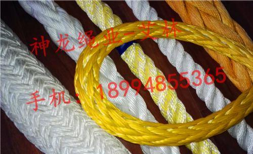 化纤船用缆绳