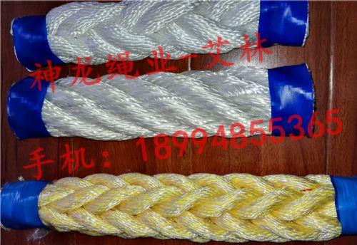 双层编织多股化纤船用缆绳