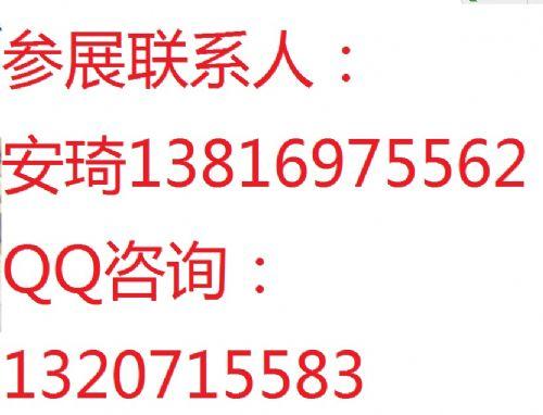 2016年上海锁具安防展(中国锁具五金展2016年)