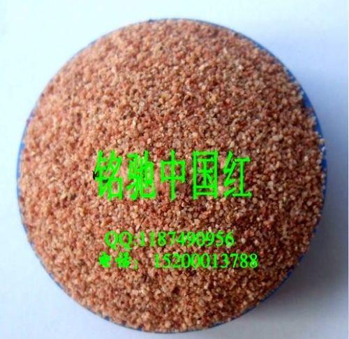 真石漆天然彩砂 环氧地坪彩砂 涂料添加专用彩砂 规格齐全优惠供应
