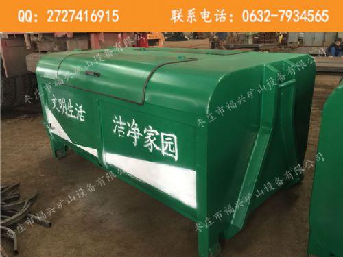 山东济宁3立方封闭式垃圾箱