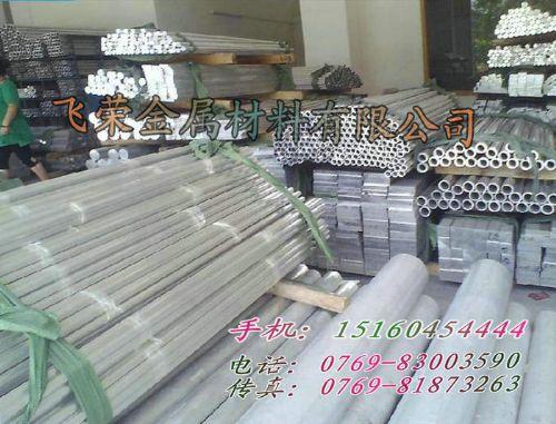 供应镁合金AZ31B镁铝锌合金