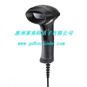 优尼泰克Unitech MS840 SR ESD抗静电条码扫描器