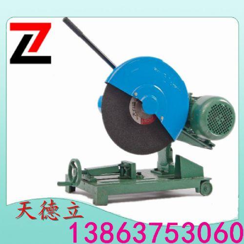 供应400型砂轮切割机 便携式砂轮切割机