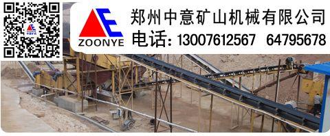 甘肃白银砂石生产线全套设备,天水青石子生产线工艺配置方案报价
