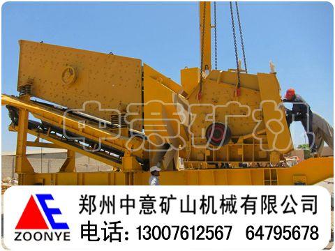 宁夏银川移动式建筑垃圾破碎机报价,吴忠时产400吨建筑垃圾粉碎机