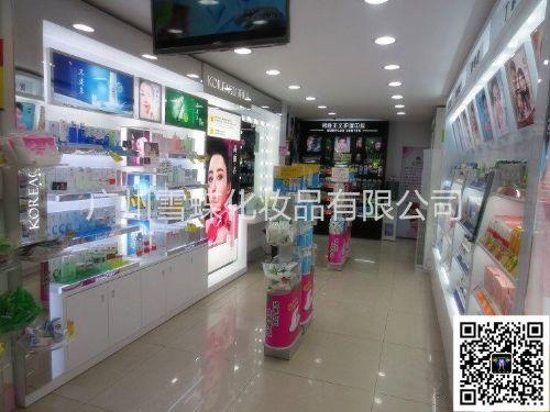 广州供应淘宝护肤品一手货源