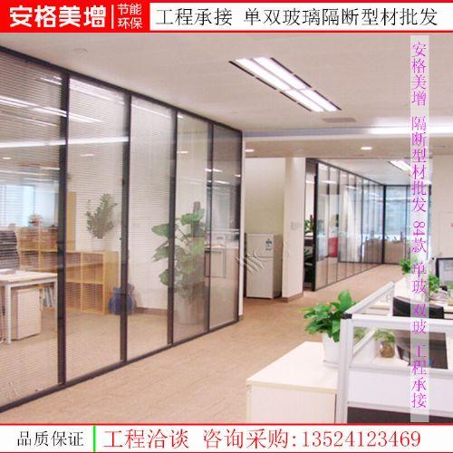 上海办公玻璃高隔断安装