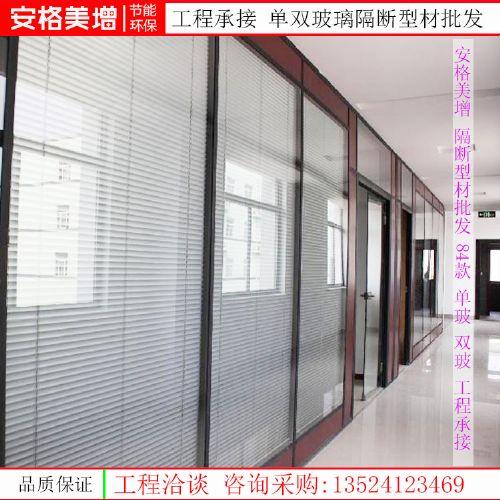 上海中空百叶玻璃厂家