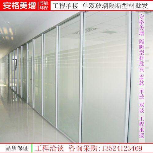 上海中空铝百叶隔断厂家