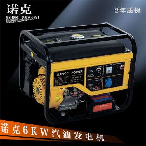 小卖铺停电应急6kw小型汽油发电机