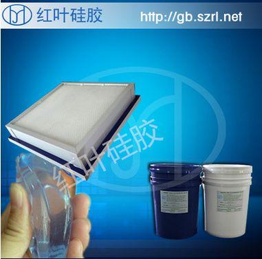 液槽过滤器密封硅胶