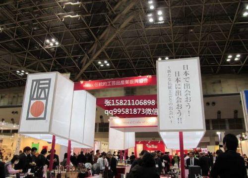2017日本婴童展v东京孕婴童展