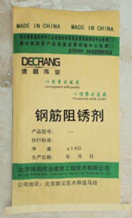 钢筋阻锈剂 内掺型混凝土阻锈剂