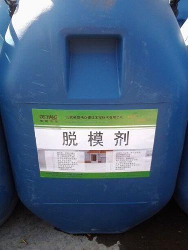 脱模剂 油脂脱模剂 清水混凝土脱模剂