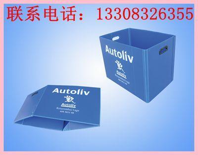重庆中空板物流箱 中空板厂家