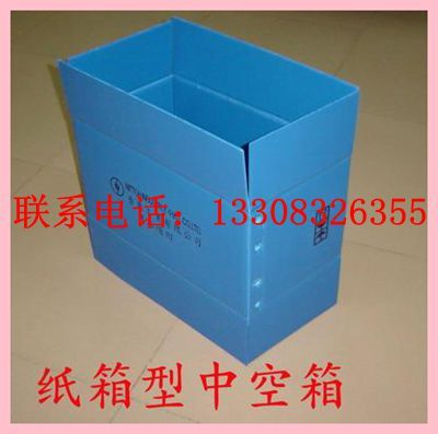 重庆中空板塑料箱 中空板围板箱