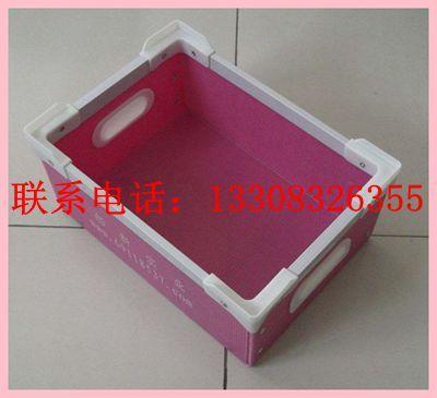 重庆中空板包装箱 纸箱式中空板箱
