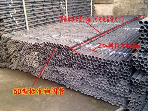 黑龙江pvc袖阀管生产厂家电话