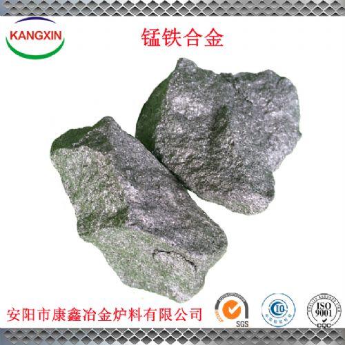 中碳锰铁  厂家供应