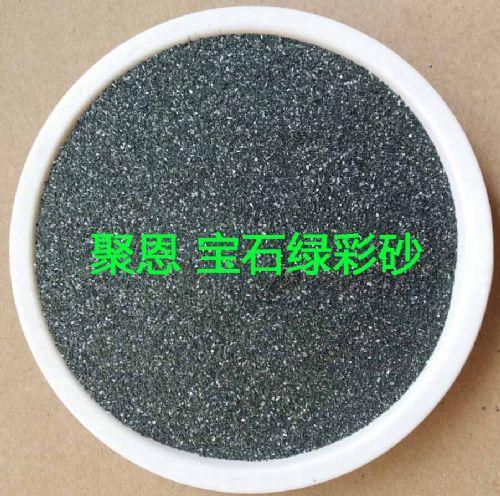 彩砂厂家,天然彩砂供应,真石漆彩砂加工厂
