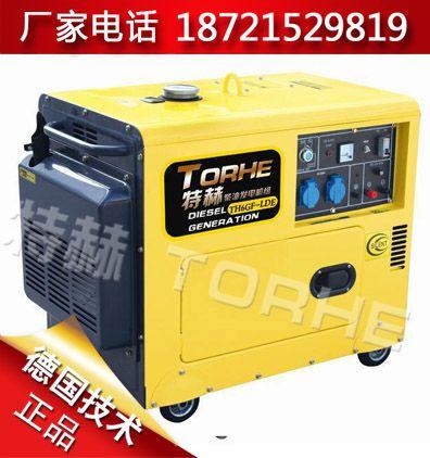 移动式6KW柴油发电机(静音)