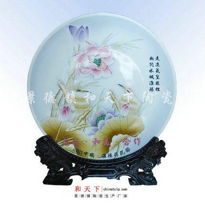 周年纪念盘  陶瓷挂盘 陶瓷赏盘 春节纪念礼品