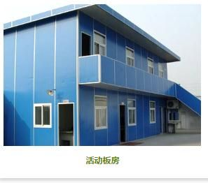广州活动板厂房|深圳钢结构厂房|东莞钢结构厂房