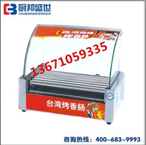电热滚动式烤肠机|台湾风味烤肠机器|北京小型烤肠机|烤香肠的机器