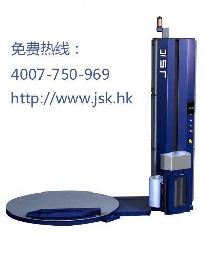 JSK缠绕机厂家 全自动预拉托盘缠绕膜薄膜裹包机