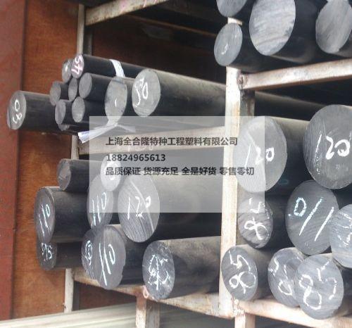 黑色加纤尼龙棒材,黑色做齿轮的棒子