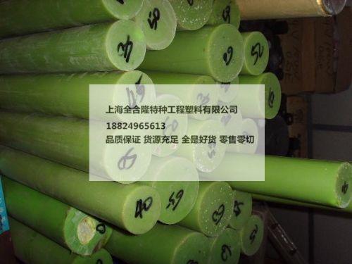 绿色含油尼龙棒,含油绿色尼龙管,高韧性棒材