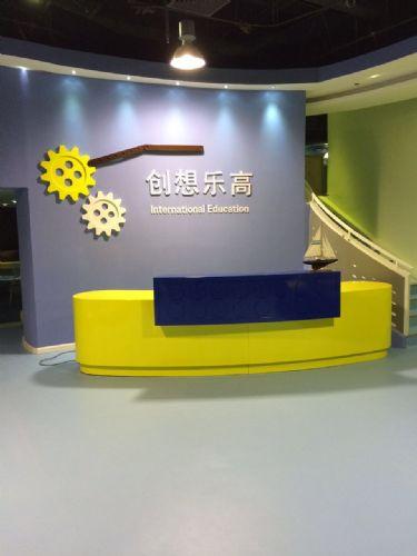 杭州乐高早教中心